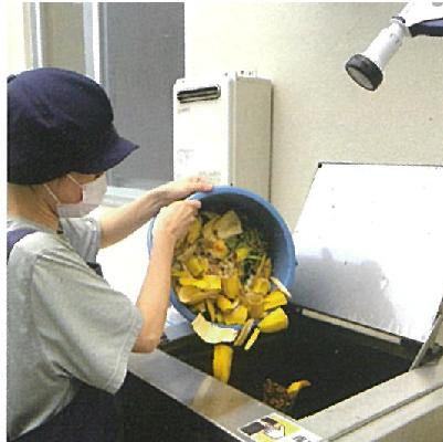 業務用生ごみ処理機のシンクピア アミューズ24