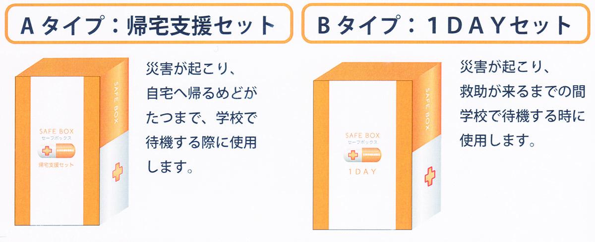N-BOX セーフボックス Aタイプ